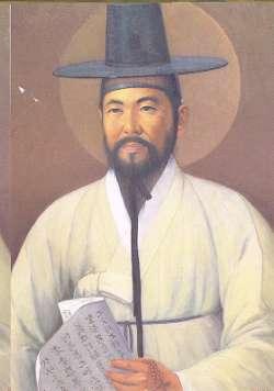 chong ha san Martyr