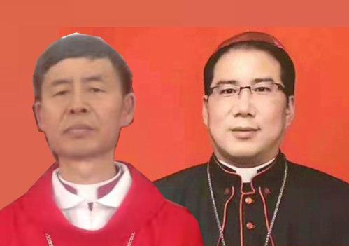2-chinese-bishops